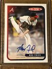 2020 Topps Total Baseball Cards Wave Checklist 25