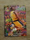 1996-97 Flair Showcase Basketball Cards 25