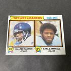 Earl Campbell Cards, Rookie Cards and Memorabilia Guide 8