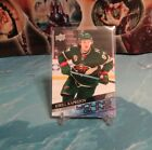2020-21 Upper Deck Extended Series Hockey Cards - Early Images 27