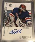 2020-21 SP Authentic Hockey Cards 40