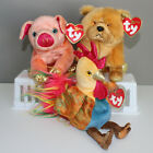 Ty ZODIAC Beanie Babies (Set of 3 - Dog, Rooster, Pig)