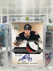 Ultimate Guide to 2011-12 Upper Deck The Cup Auto Rookie Patch Cards 51