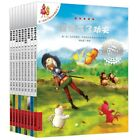 New Hot 10 books Chinese Picture Story Book For Children Different Ka Mei La Fro