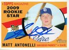 2009 Topps Heritage High Number Edition Baseball Card Product Review 17
