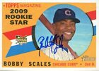 2009 Topps Heritage High Number Edition Baseball Card Product Review 21