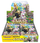 Pokemon Eevee Heroes Booster Box S6a Sealed (US, Ships Today)