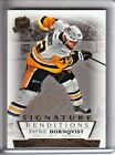 2017-18 Upper Deck The Cup Hockey Cards 23