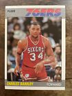 Charles Barkley Rookie Card Guide and Checklist 9