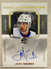 2009-10 SP Authentic Hockey Review 34