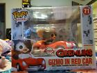 Funko Pop Rides Gremlins GIZMO IN RED CAR 71 Vinyl Figure EXCLUSIVE NEW