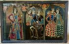 Large Antique Persian Reverse Painting on Glass