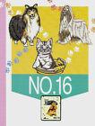 DOGS  CATS 16 Embroidery Card Brother Baby Lock Bernina Deco pes