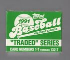 Don't Overlook These 5 Cheap Baseball Card Sets from the 1990s 13