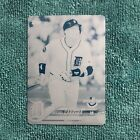 2018 Topps Opening Day Baseball Cards 75