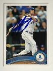 Hottest Cards in 2011 Topps Update Series Baseball 116