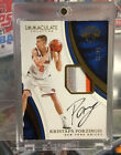 2016-17 Panini Immaculate Collection Basketball Cards 8