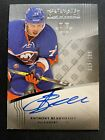 2016-17 Upper Deck Ultimate Collection Hockey Cards 19