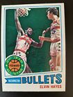 Elvin Hayes Rookie Cards Guide and Checklist  6