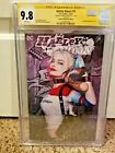 HARLEY QUINN #75 - Photo Variant Cover CGC SS 9.8 Signed by Margot Robbie
