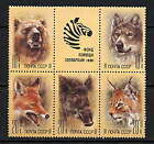 RUSSIA 1988 ZOO ANIMAL SET MINT COMPLETE
