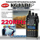 KG-UVD1P TX/RX 136-174 / 216-280 220MHz + Tone Scaning