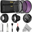 58MM Filter Kit + Lens Hood & Flash Diffuser Set for Canon T5i T4i T3i T3 T2i