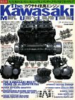 [BOOK] The Kawasaki Multi Engine Z2 750RS Z Restore Z400GP ZEPHYR ZRX GPz Japan