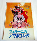 AMARCORD JAPAN MOVIE PROGRAM BOOK 1974 Federico Fellini Nino Rota