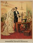 VINTAGE 1892 VICTORIAN DOMESTIC SEWING POSTER TREADLE MACHINE CO AD PRINT 132