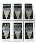 FEATHER Razor Blade Men Red Box Double Edge Classic Shaving Platinum 30 Blades