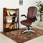 Office Computer Desk Task Executive Ergonomic Chair High Back PU Leather Brown