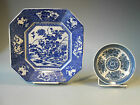 Fine Lot of 2 China Chinese Blue & White Decor Pottery Plates ca. 20th century