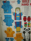One Yard-One Panel-Cotton Fabric-1996-Fabric Traditions-Bible School Hand Puppet