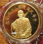 VERY RARE LARGE PURE 9999 GOLD COIN OF CHINA ! 1 Oz PROOF PF PR BEAUTY ! -L@@K-