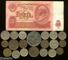 Soviet COLD WAR Rare Old Antique CCCP Lenin Ruble Dollar 20 Coin Collection Lot
