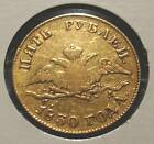 VERY RARE 1830 RUSSIAN ANTIQUE GOLD COIN IMPERIAL RUSSIA SCARCE MASONIC EAGLE !!