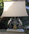 UNUSUAL METAL BIRDS & FEATHER HOLLYWOOD REGENCY / MID CENTURY STATEMENT LAMP