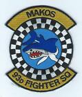 93rd FIGHTER SQUADRON !! NEW !! patch