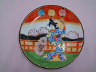 Plate Saucer Dish Geisha Girl Handpainted Gold Gild Raised Paint Japan Balloons