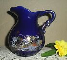 DEEP COBALT BLUE ORIENTAL ASIAN PEACOCKS JAPANESE CHINESE  PITCHER