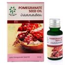 POMEGRANATE SEEDS OIL REPAIR WRINKLES ANTI AGING MOISTURIZERS PURE NATURAL 15 ml