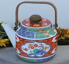 Oriental Enamelware Asian Patterned Teapot