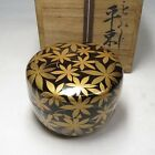 A872: Japanese lacquer ware powdered tea container with very good maple MAKIE