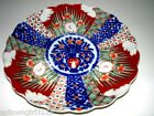 early JAPANESE IMARI PLATE scalloped MEIJI 1868–1912 repeat 3 panels UNMARKED