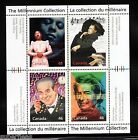 1999 Canada Millennium S/S #1820 pane #3 Extraordinary Entertainers MNH ** VF