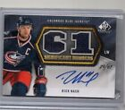 2010 11 UD SP Game Used Significant Numbers #29 61 Jersey Auto Rick Nash Rangers