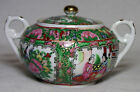 Nice Turn Of The Century (1900) Chinese Famile Rose Medallion Covered Sugar Bowl