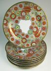 Eight Antique (1920s-1930s) NIKKO Japan Hand Painted Chrysanthemum Plates 9 3/4