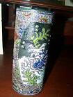 Antique enamelled Moriage Vase Nippon ? Longwy? I Dont Know